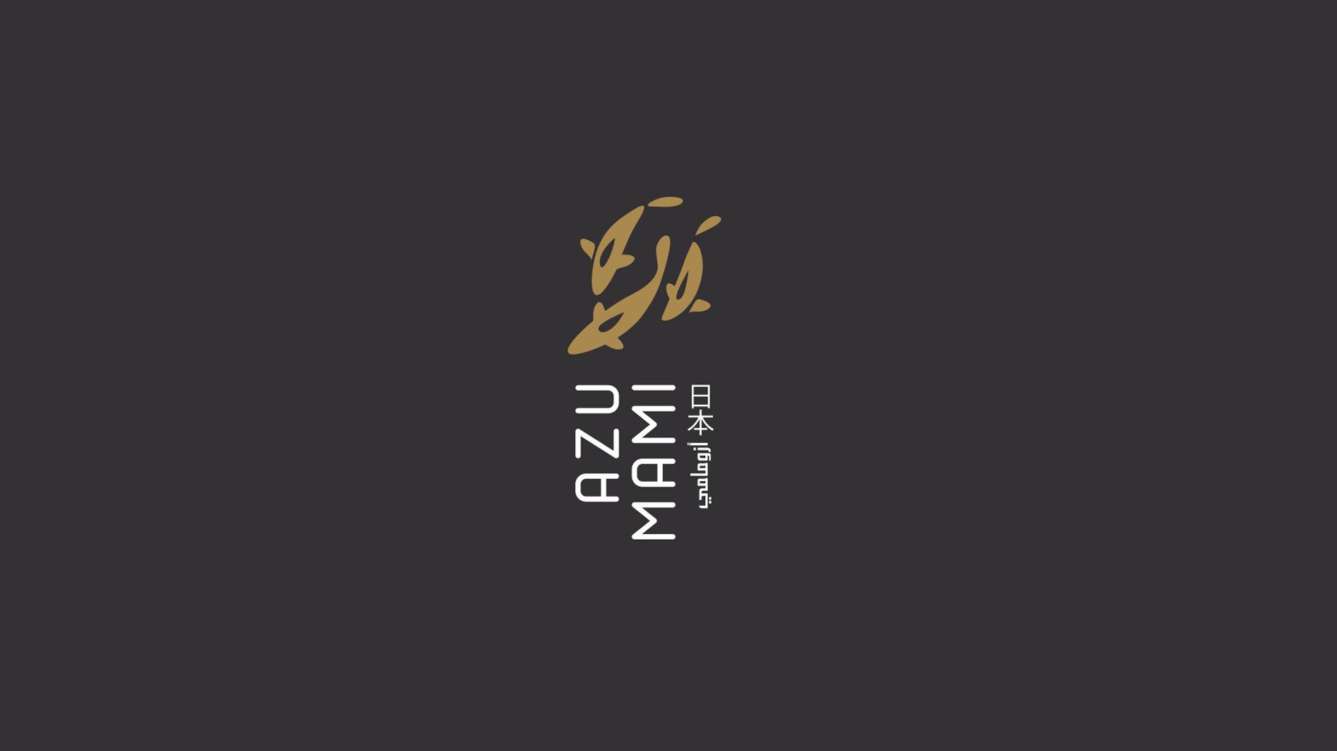 U MAMI 日本料理logo及部分VI设计