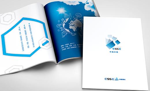 中晶环境企业宣传画册设计