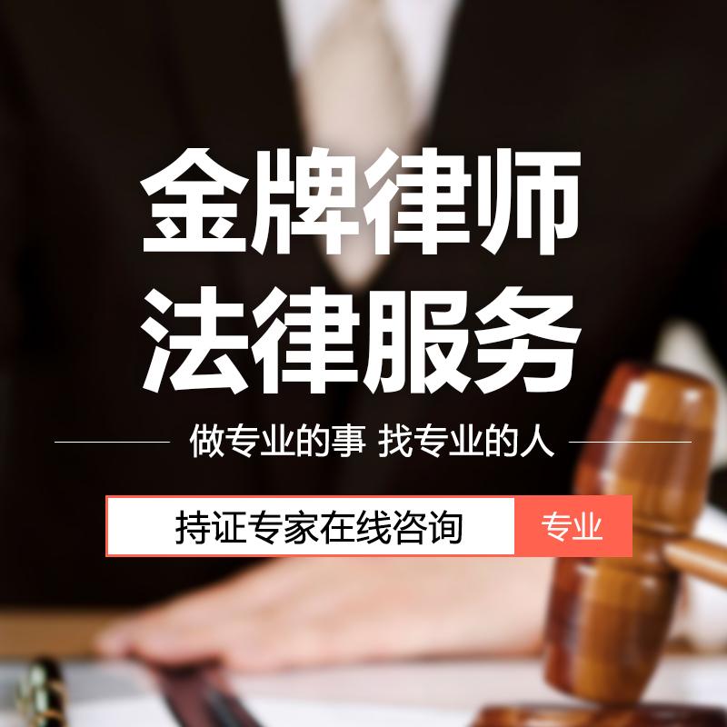 购房律师在线咨询_遵义在线免费律师qq咨询_律师接受离婚案件咨询注意的问题