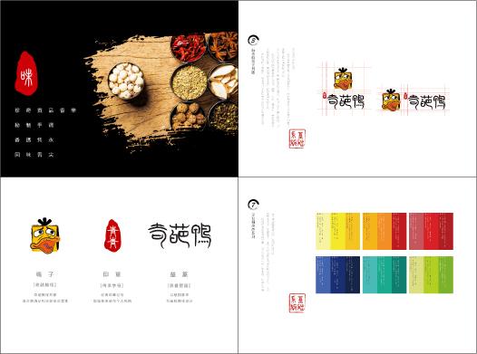 vis应用设计企业VI设计餐饮教育医疗