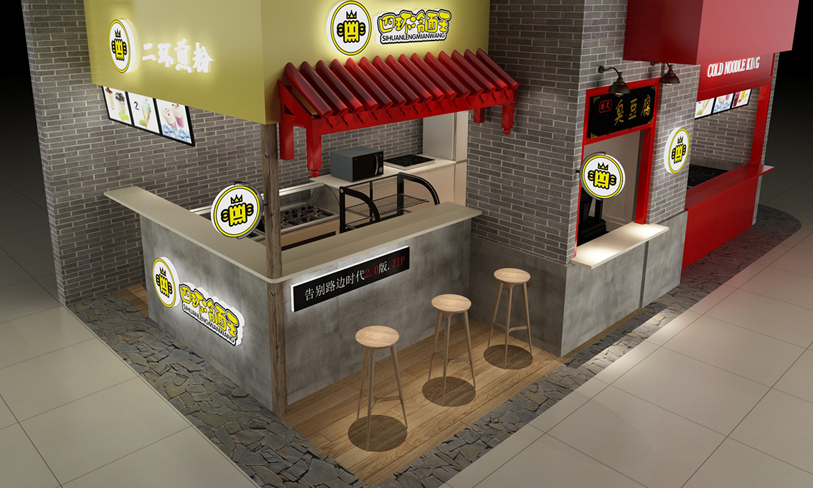 餐饮设计,饮品店设计 小吃档口设计 甜品店设计 水吧