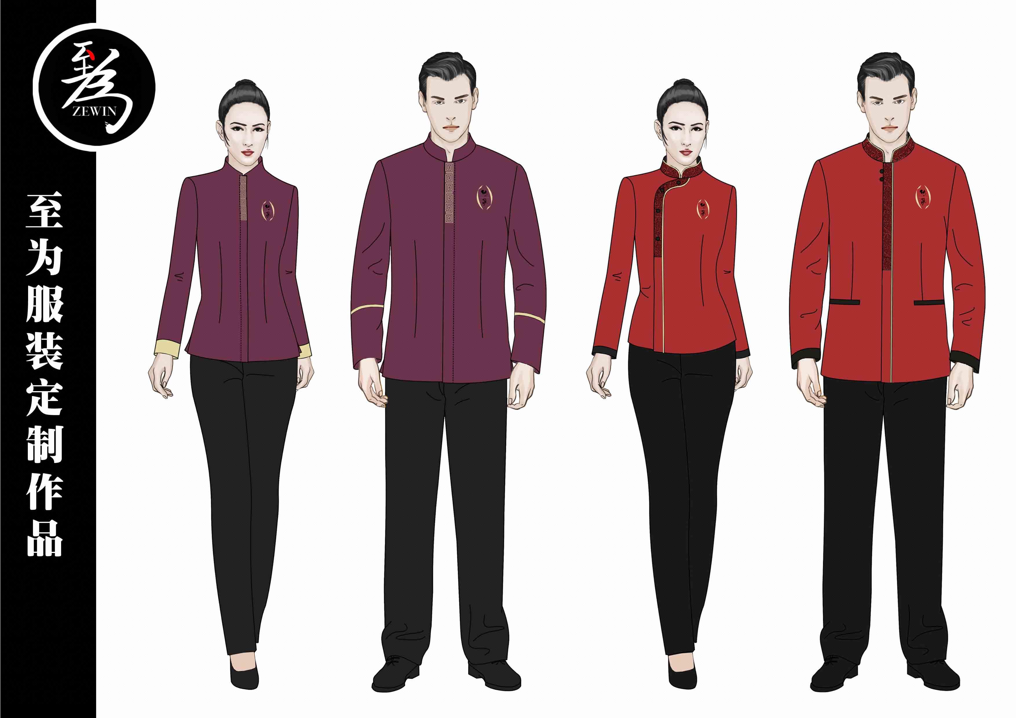 工作服装设计 工厂服 修车服 服务员服装 酒店服装