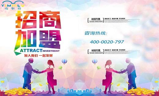 北京前程远大视频广告投放