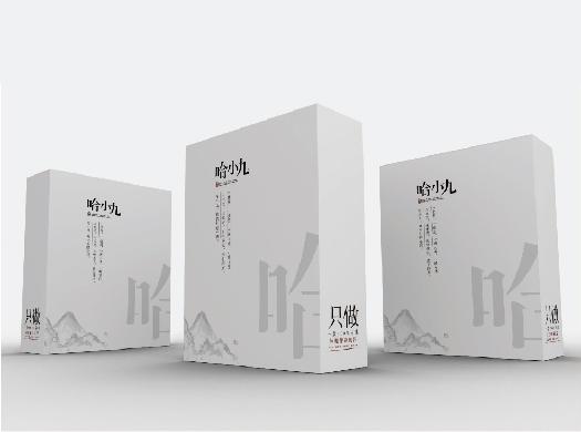 【品牌全案策划】文化教育产品全案品牌设计