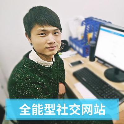 全能型社交网站.jpg