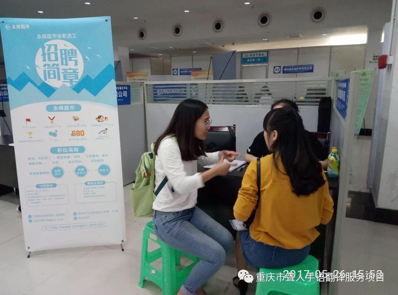 聋人工作室手语翻译服务 教育 商业医疗 银行 餐厅 政府机构