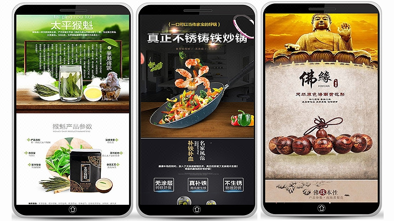 拼多多app微店微商城详情页设计产品介绍ps制作包月美工