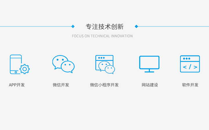 app定制开发_java开发_智能软件_android