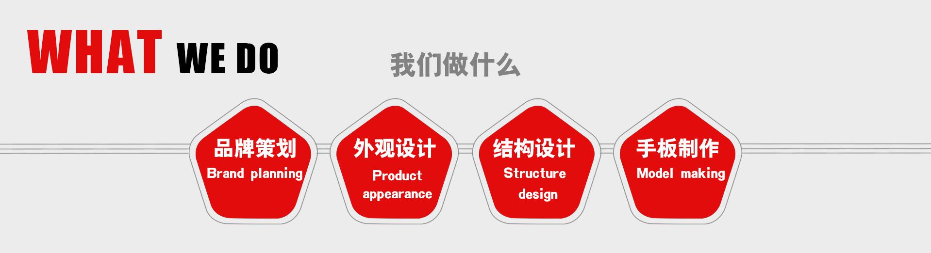 产品外观设计_【智能家电】笔间产品设计/外观设计/工业设计/智能家电器设备4