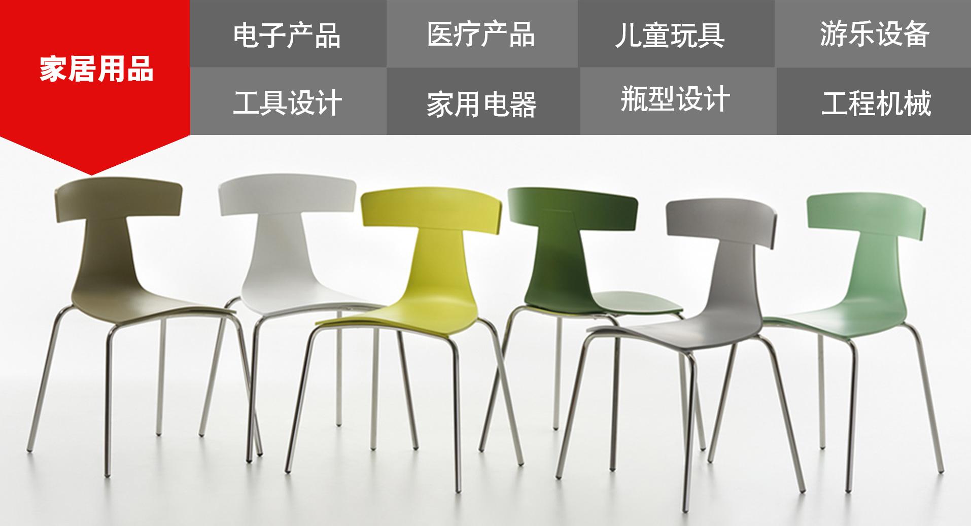 产品外观设计_【智能家电】笔间产品设计/外观设计/工业设计/智能家电器设备10