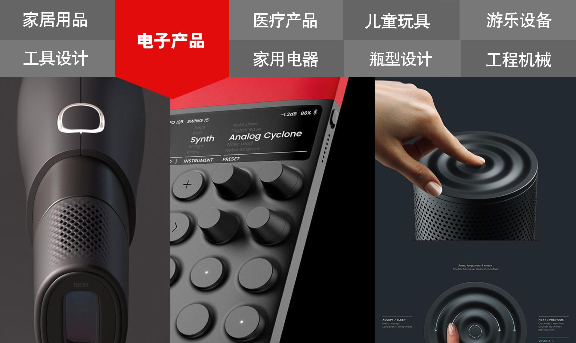 产品外观设计_【智能家电】笔间产品设计/外观设计/工业设计/智能家电器设备11