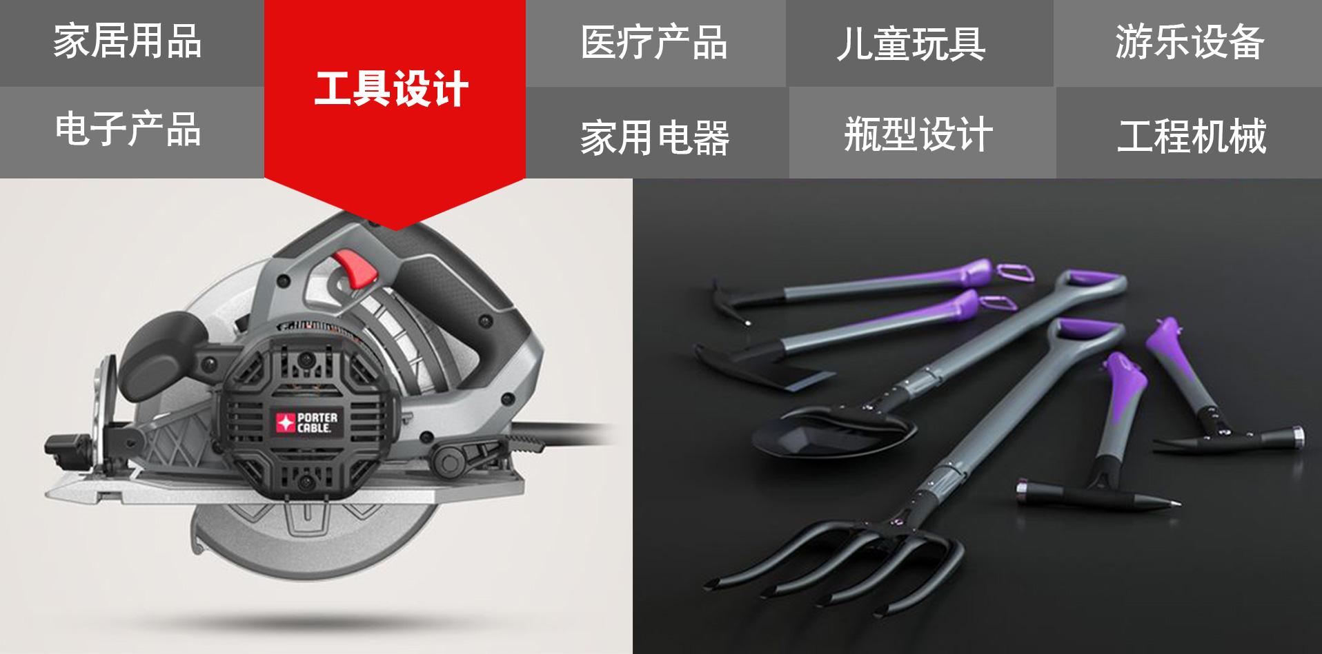 产品外观设计_【智能家电】笔间产品设计/外观设计/工业设计/智能家电器设备12