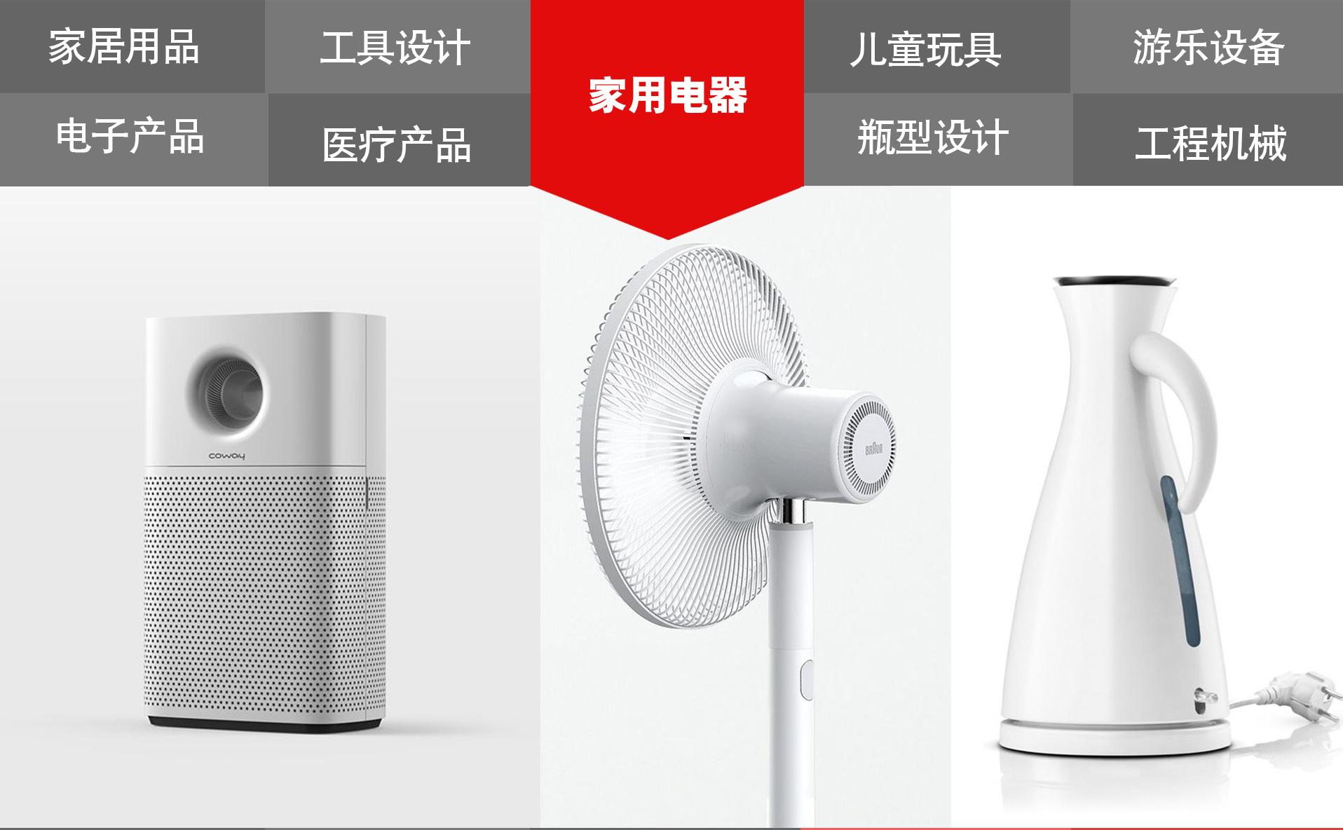 产品外观设计_【智能家电】笔间产品设计/外观设计/工业设计/智能家电器设备14