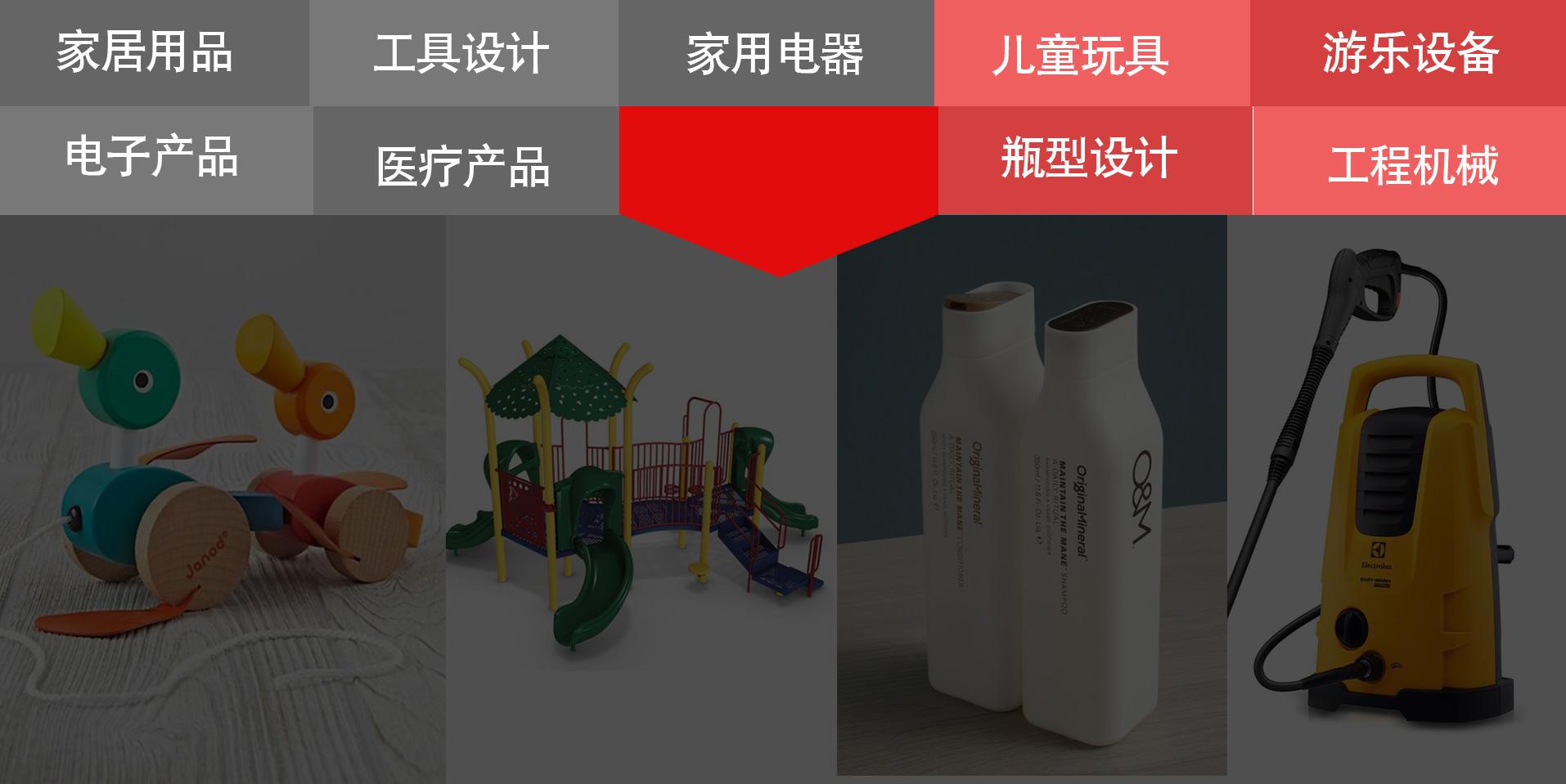 产品外观设计_【智能家电】笔间产品设计/外观设计/工业设计/智能家电器设备15
