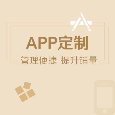 农产品电商app定制