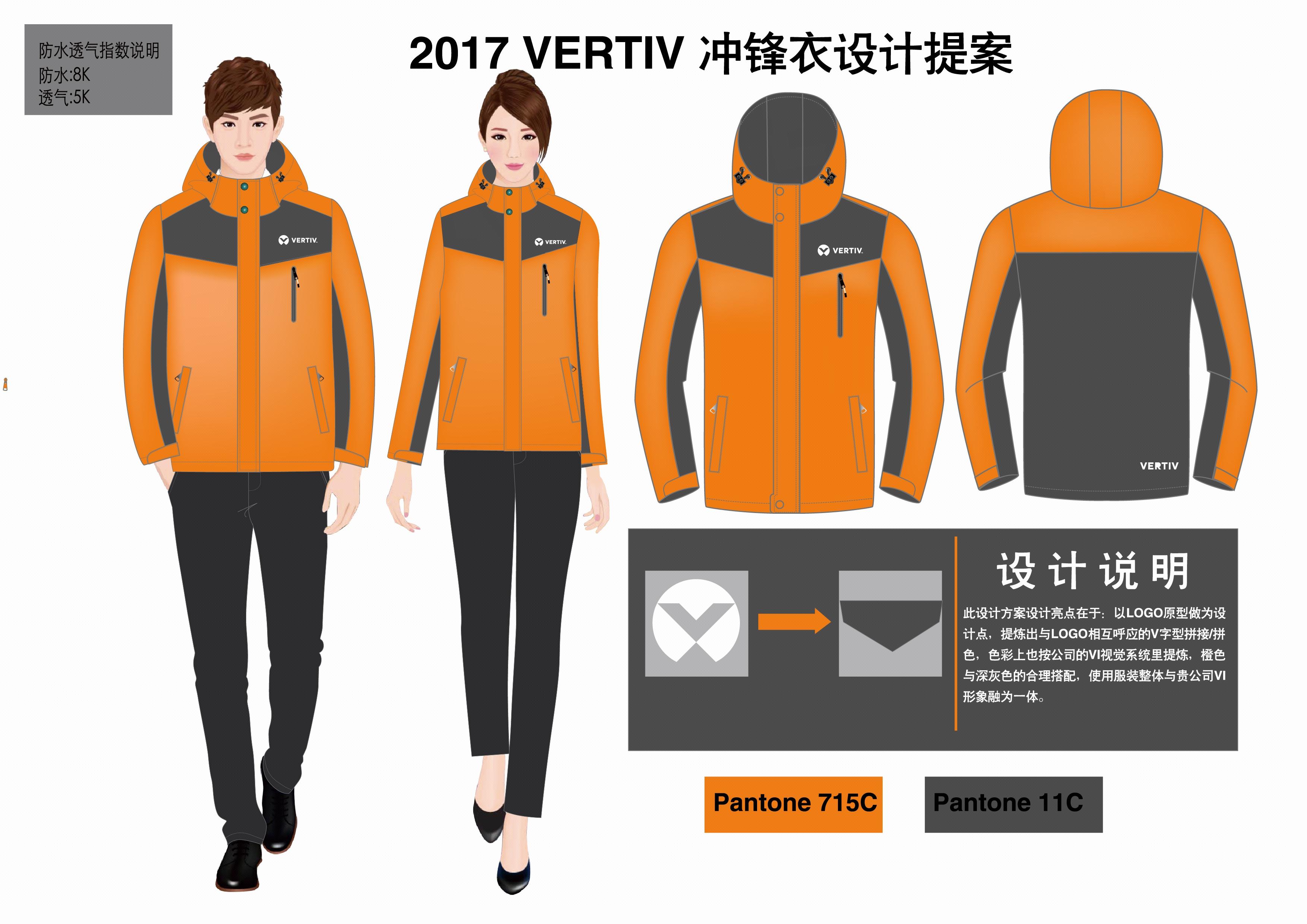 滑雪服设计男装设计潮牌男式冲锋衣滑雪设计户外运动服设计工作服