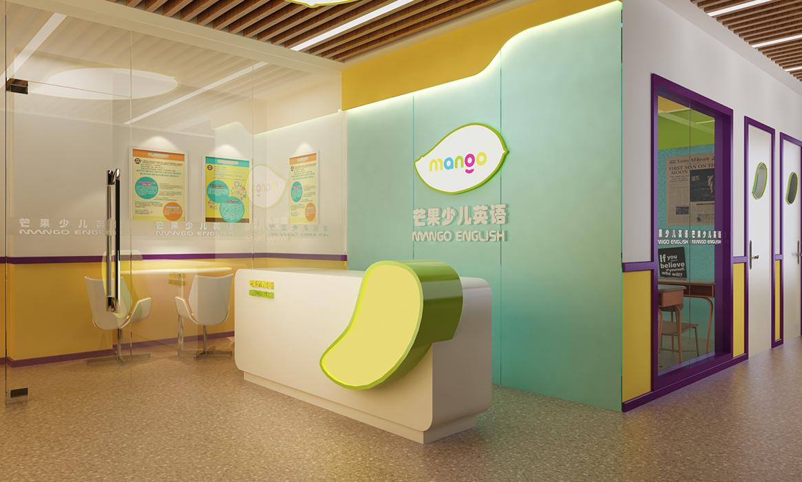 芒果英语培训机构幼稚园设计校园文化长廊早教空间教育空间设计