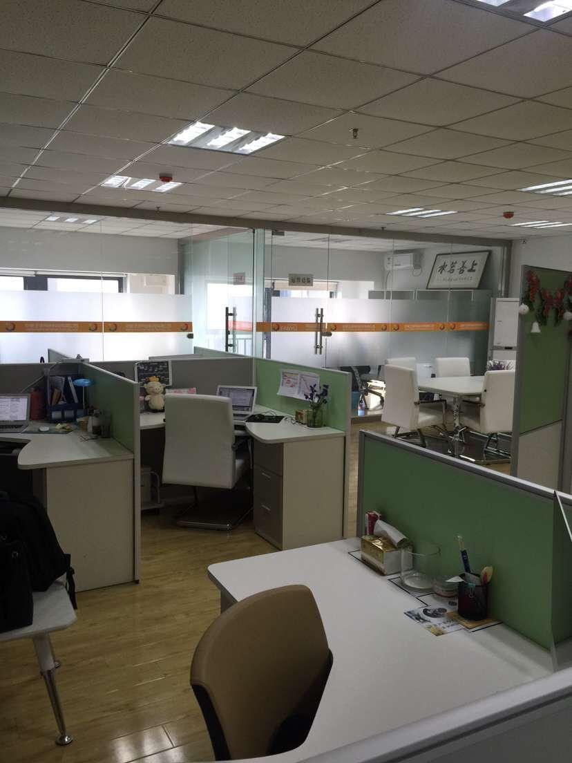 办公区域2.jpg