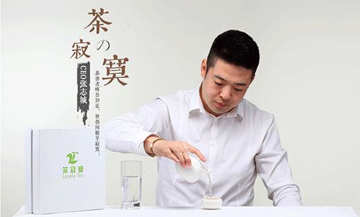 【详情页设计】【酒类茶饮】茶寂寞淘宝详情页设计