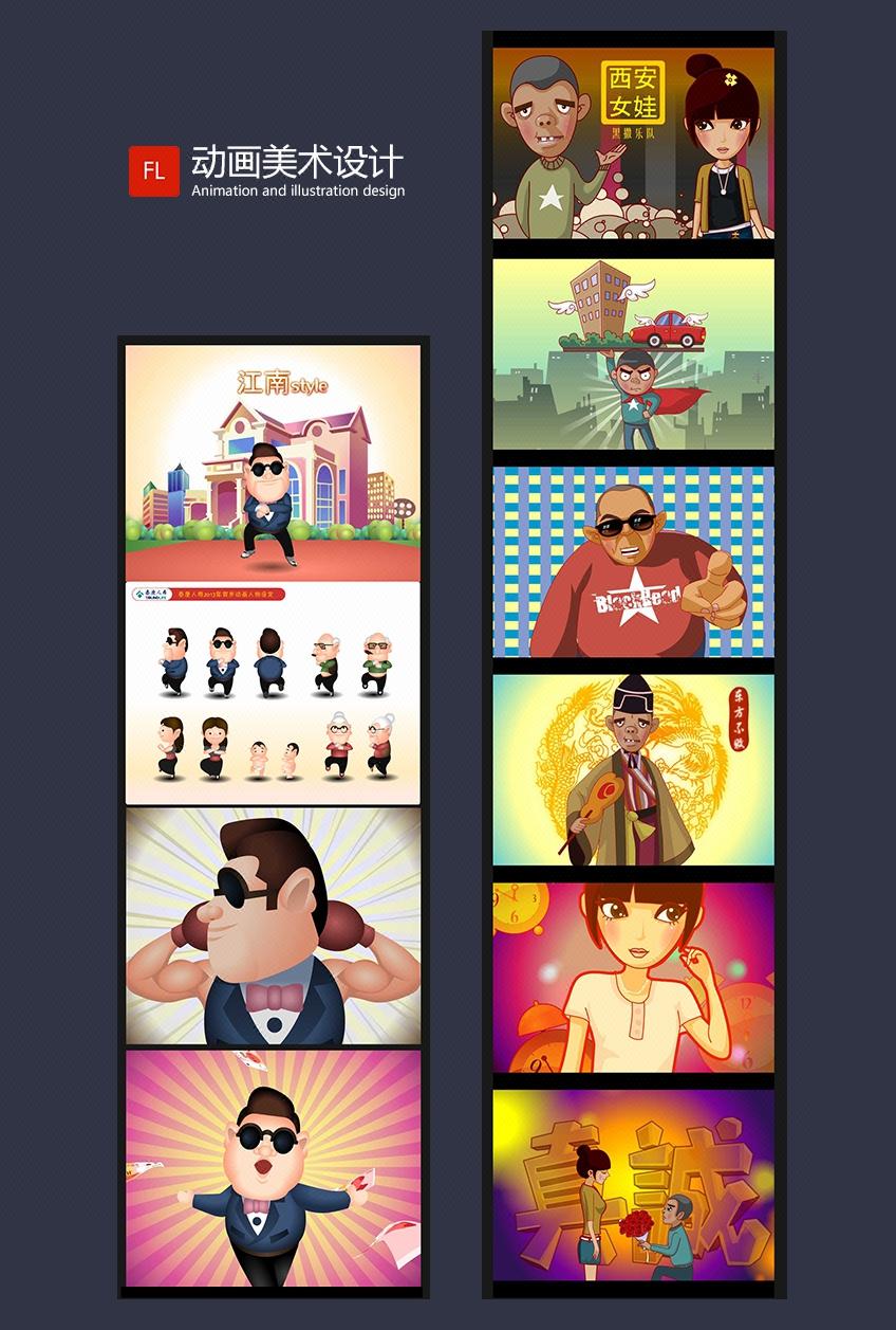 游戏UI设计_游戏美术设计/游戏UI/游戏界面/小程序游戏/ 棋牌游戏界面11