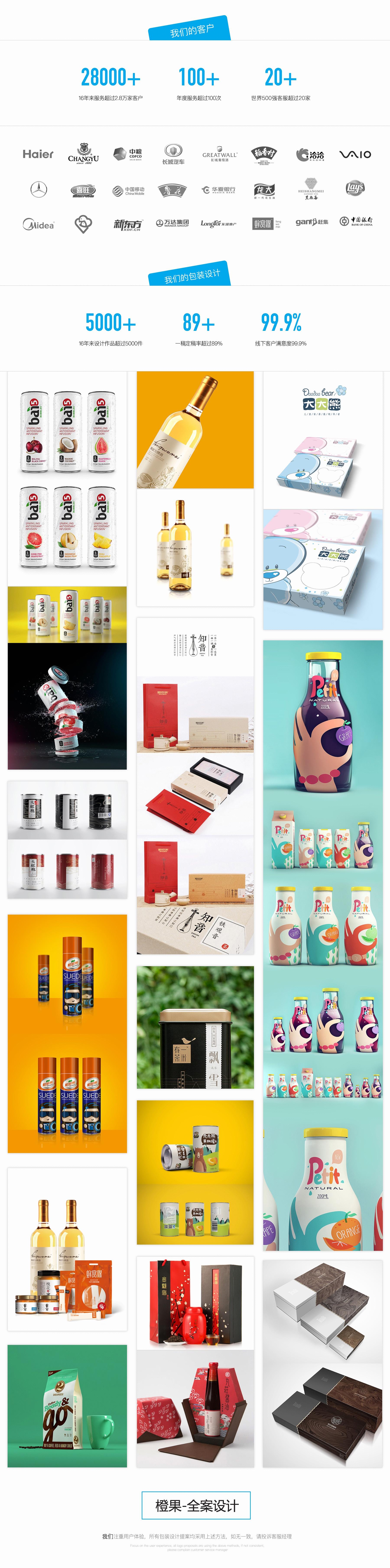 包装设计_【包装】食品酒水茶饮料红酒保健品农产品礼盒母婴原创包装设计4