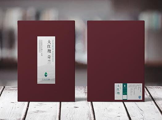 资深设计师包装盒设计 食品/医药/酒水