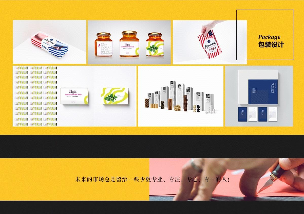 医疗网站_医疗网站高端定制开发网站建设网站开发网站设计网站制作网页设计11