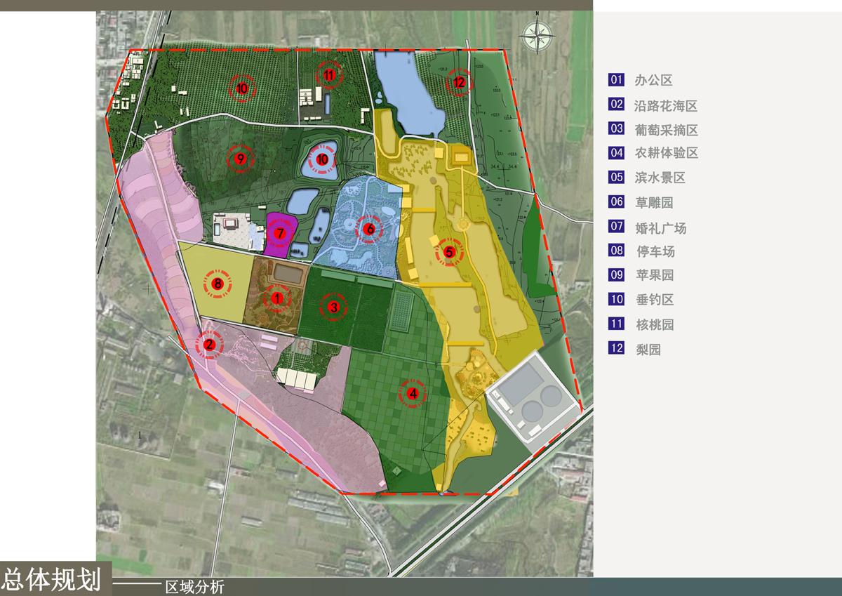 润泉谷景观设计区域分析图