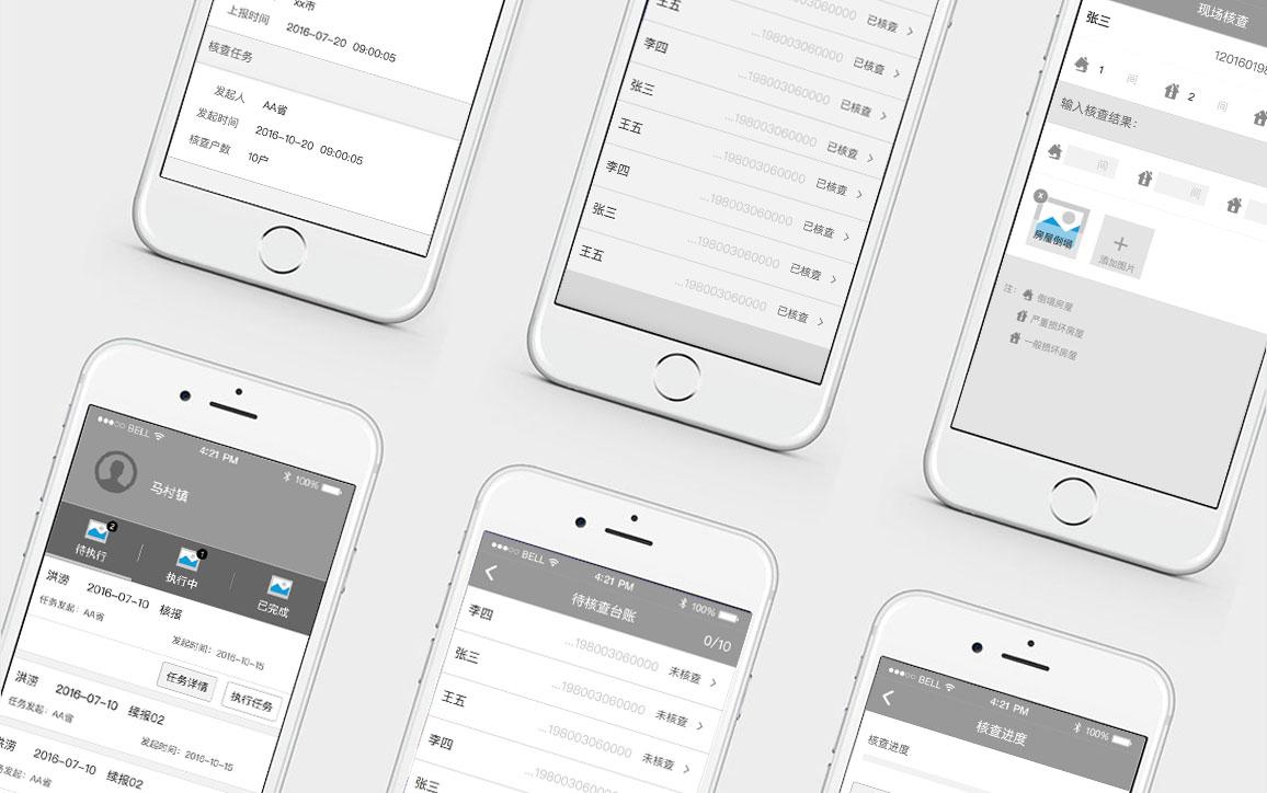 ue交互原型设计/低保真高保真原型/用户体验设计