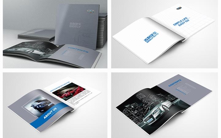 高端品牌定制全套vi设计套餐饮企业金融银行建筑地产媒体影视