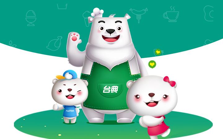 吉祥物设计卡通形象设计立体卡通人物ip设计logo设计玩偶