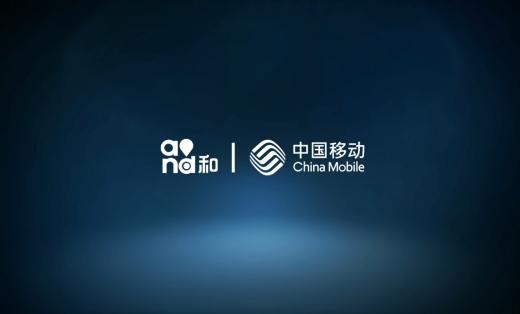 中国移动和云镜三维动画