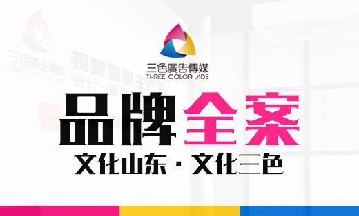 【品牌文化】北京思达财商教育