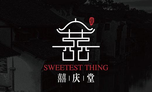 休闲娱乐行业-乌镇囍庆堂logo设计