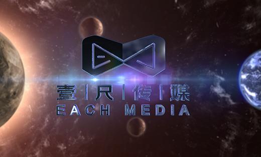北京壹尺传媒宣传片