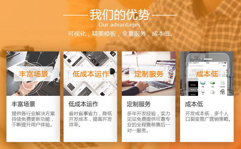 【微信小程序】多商家平台/独立店铺/独立优惠券/广告