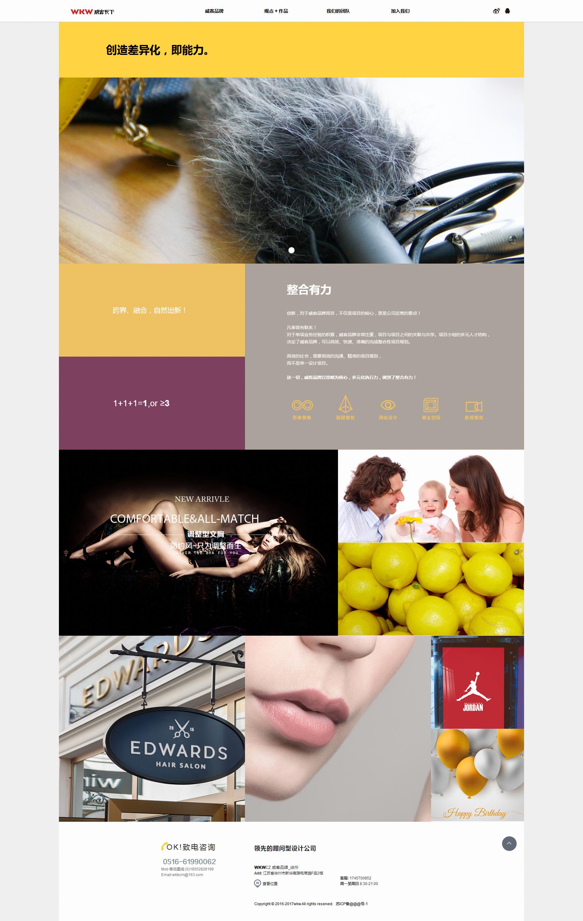 html5网站设计:文化传媒3