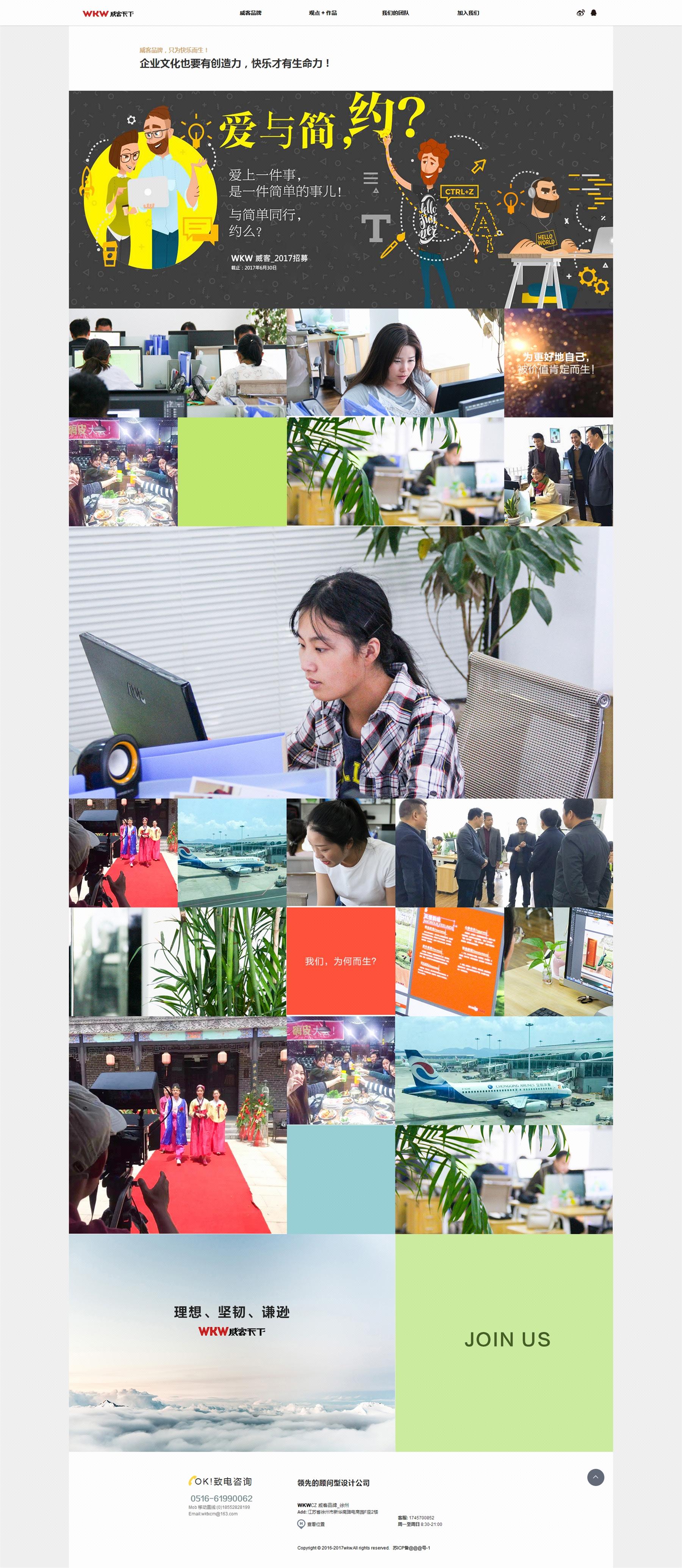 html5网站设计:文化传媒4