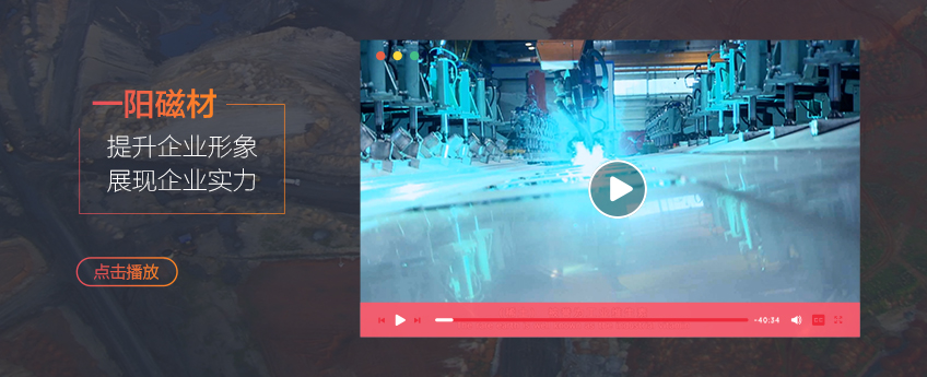 宣传片_制造业产品宣传/企业宣传片/公司介绍工厂展示北京视频拍摄广告7