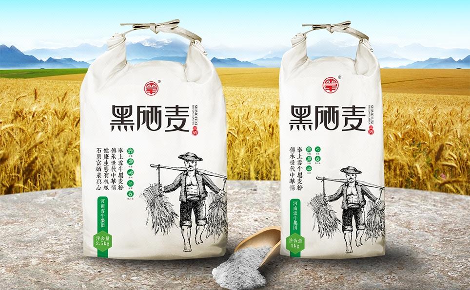 食品包装设计茶叶包装袋医药包装盒农产品包装设计大米包装箱设计