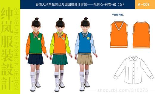 幼儿园园服设计 小学生校服设计 班服设计