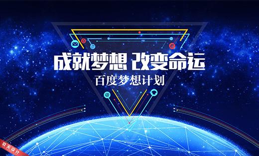 新华教育集团签约仪式PPT