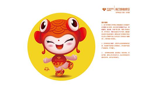 深圳掌案LOGO设计/设计总监/产品/企业/组织机构/地产