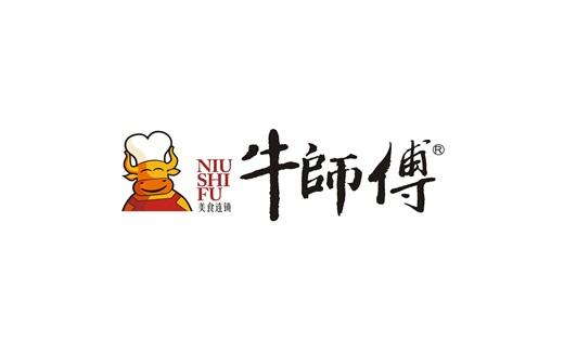 艺点-牛师傅餐饮logo设计