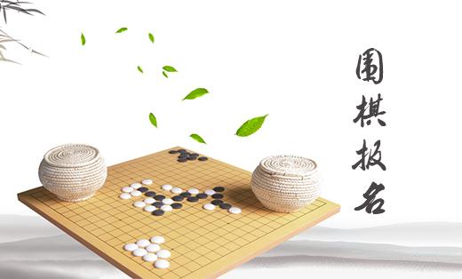 上海网润软件开发有限公司-专注小程序开发