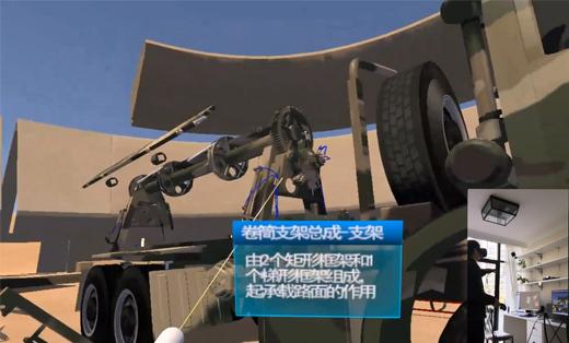 VR虚拟现实机械拆装教学培训