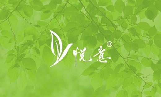 锐墨-深圳市悦意实业有限公司包装设计