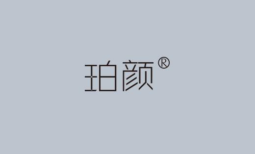 锐墨-深圳市柔妃化妆品有限公司化妆品包装设计
