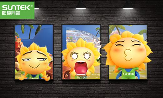 3D表情包设计/3D卡通形象设计