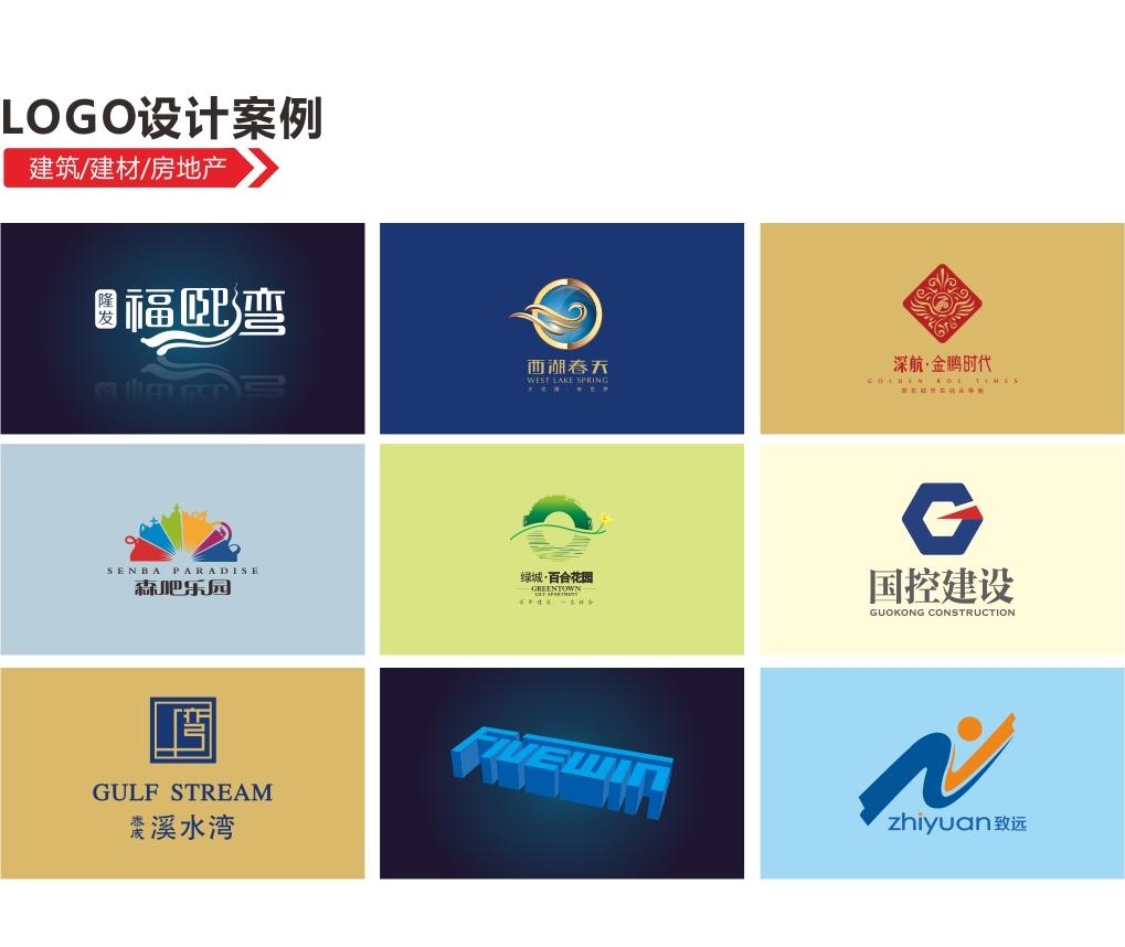 LOGO_logo设计企业公司商标设计品牌LOGO标志设计字体设计5